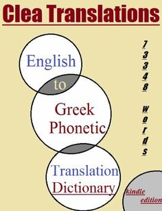 English To Greek Phonetic Dictionary by Clea Translations. $3.39
