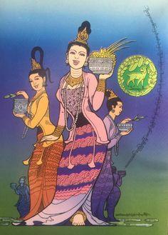Free myanmar sex comics, jelly ass sex movies