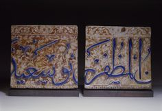 LavishShoestring.com | Tile        Place of origin:        Iran (made)      Date:        1455 (made)      Artist/Maker:        Unknown (production)      Materials and Techniques:        Earthenware, moulded relief with white and cobalt glaze and lustre decoration