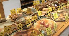 ホントに凄い!関西を代表するパン屋7店の秋を彩るパンまとめ - メシコレ