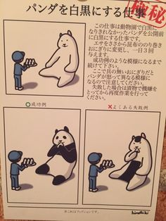 Top secret mission of the zoo is ' work which changes a white panda into a monochrome panda ' .