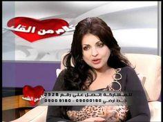 علاج تراكم الدهون بالبطن  د سمر العمريطي  2-10-2011