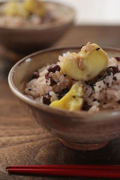 Japanese rice cooked with chestnuts 栗ごはん