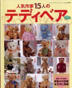 泰迪熊 - 于小姐 - Веб-альбомы Picasa