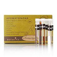 Набор 100% эфирных масел «Антистресс» от Ботаника за 245 руб