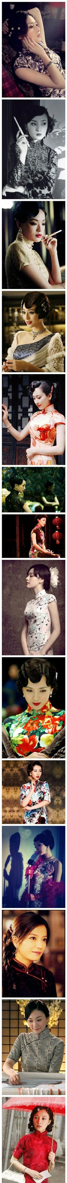 2d1dcbc64f40ed 27 Best chinese chic images