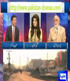 Pani Pinay ko Milay na Milay Orange Train Banni Chahye, Humsay dartay Hain??? Haroon Rasheed