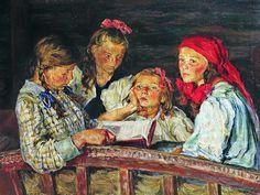 Hitting the Books, 1915. Bogdanov-Belsky, Nikolai (1868-1945).
