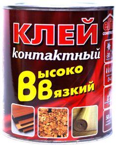 FUSION – MAGAS VISZKOZITÁSÚ KONTAKTRAGASZTÓ – 0.8L - Akcióláz foka 81 - Kedvezmény mértéke 53.1% - www.akciolaz.hu Cereal, Box, Snare Drum, Breakfast Cereal, Corn Flakes
