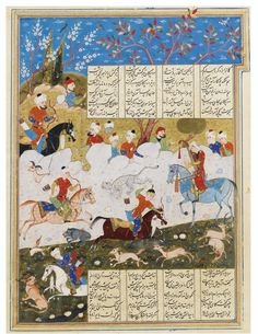 An illustrated and illuminated leaf from a manuscript of Firdausi's Shahnameh: Bahram demonstrates his hunting skills to Azadeh the harpist, Persia, Safavid, Shiraz, 16th century