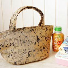 Lunchbox  Kawaii Japanese Kokka Fabric Insulated  by cottonblue, $24.00