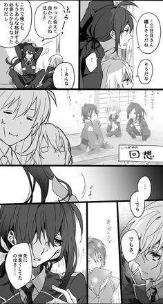 埋め込み画像 Touken Ranbu, Animation, Manga, Comics, Anime, Twitter, Board, Fandom, Games