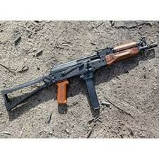 Image result for Definitive Arms AKX-9
