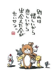 帝国ホテルレベルです。   ヤポンスキー こばやし画伯オフィシャルブログ「ヤポンスキーこばやし画伯のお絵描き日記」Powered by Ameba