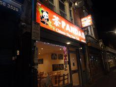 Panda Chinese Restaurant Leytonstone High Road. Photo Martin Sepion High Road, Chinese Restaurant, Panda, Broadway Shows, Pandas