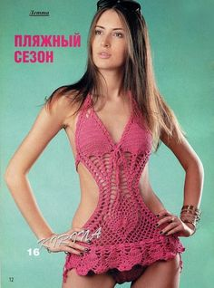 Crochet pink one piece bathing suit ♥️LCB-MRS♥️ with diagrams.