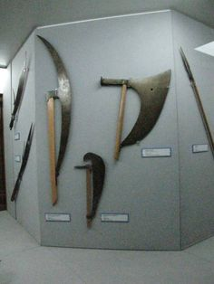 Bardiche from Askeri museum, Istanbul