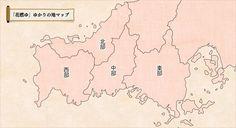 「花燃ゆ」ゆかりの地マップ Yamaguchi, Diagram, World, The World