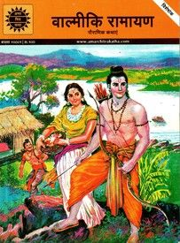 15 Best Ramayan images in 2014   Lord shiva, Dios, Hindus