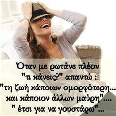 Greek Quotes, Me Quotes, It Hurts, Health Fitness, Jokes, Inspirational Quotes, Lol, Thoughts, Humor