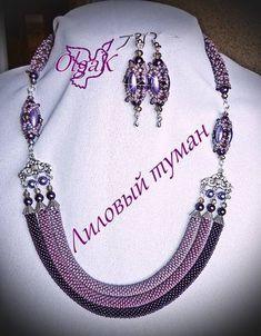 Лиловый туман белый фон Rope Jewelry, Rope Necklace, Bead Jewellery, Beaded Jewelry, Handmade Jewelry, Beaded Necklace, Jewelry Patterns, Beading Patterns, Bead Crochet Rope