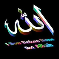 I bow before none but Allah.
