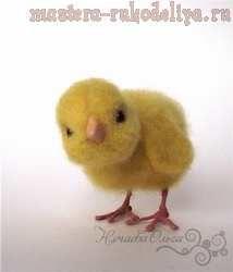 Мастер-класс по сухому валянию: Цыпленок
