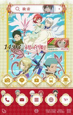[ホームパックバズ] で、このステキなホーム画面をチェック! Yahoo! JAPAN (公式) アニメ「赤髪の白雪姫」公式きせかえテーマです。白雪、ゼン、ミツヒデ、木々、オビなどの人気キャラクターが壁紙やアイコンになってホーム画面に登場!「赤髪の白雪姫」にきせかえてスマホをかわいく変身させよう♪