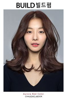 New Hair Goals Color Short Ideas Medium Hair Cuts, Medium Hair Styles, Curly Hair Styles, Korean Hair Medium, Hair Korean Style, Black Hair Korean, Lob Hairstyle, Permed Hairstyles, Hair Goals Color