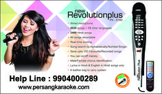 New Revolution Plus karaoke aspired to bring all the music lovers out of closets. it has a wide range of exciting features like real time scoring, song recording, etc. This system comes with an additional free microphone.  Inbuilt memory of 16-GB , Expendable memory up to 32-GB.