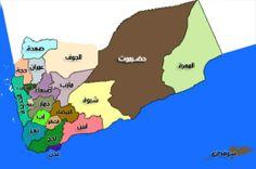 صحيفة سعودية تفصح عن لجنة سرية لتحديد الأقاليم في اليمن وتكشف اعدادها ..؟ http://khazn.com/%d8%b5%d8%ad%d9%8a%d9%81%d8%a9-%d8%b3%d8%b9%d9%88%d8%af%d9%8a%d8%a9-%d8%aa%d9%81%d8%b5%d8%ad-%d8%b9%d9%86-%d9%84%d8%ac%d9%86%d8%a9-%d8%b3%d8%b1%d9%8a%d8%a9-%d9%84%d8%aa%d8%ad%d8%af%d9%8a%d8%af-%d8%a7/