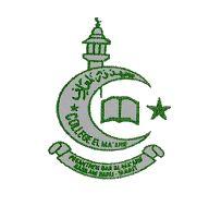 Makalah Pendidikan Islam: CONTOH PROPOSAL KEGIATAN In This Moment, Logos, A Logo, Legos