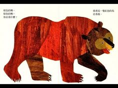"Miss Panda's Reading Playground - ""Brown Bear, Brown Bear, What Do You See?"" - in Mandarin Chinese! #kids #story #reading #Mandarin #Chinese"