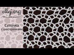 Crochet by Ellej Crochet Motifs, Crochet Stitches Patterns, Filet Crochet, Crochet Shawl, Crochet Yarn, Stitch Patterns, Crochet Videos, Doilies, Animal Print Rug