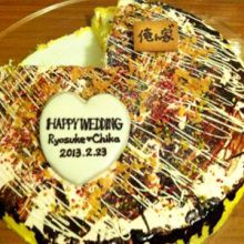 オーダーメイド:お好み焼き風ウェディングケーキ