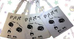 愛は、恐怖。Scared To Love tote bag from Sweet Horror ♡ on Storenvy ($12.00) - Svpply