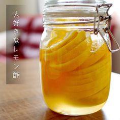 簡単、大好きなレモン酢