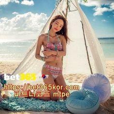 Sports Betting, Online Casino, Playground, Bikinis, South Korea, Basketball, Link, Pray, Children Playground