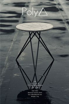 Poly - Side table with process on Behance Welded Furniture, Marble Furniture, Iron Furniture, Steel Furniture, Industrial Furniture, Furniture Design, Paperclay, Vintage Chairs, Deco Table