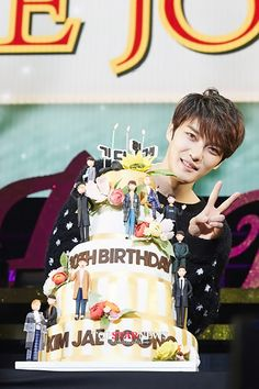 150126 2015 Kim Jaejoong J-Party in Seoul Birthday List, Birthday Photos, Boy Birthday, Happy Birthday Dear, Kim Jae Joong, Charming Man, Jaejoong, Tvxq, Seoul