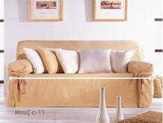 Καλύμματα Καναπέ και Καρέκλας PLUS