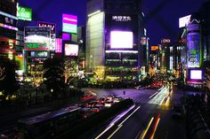 Città più care del mondo: la capitale giapponese è sul terzo gradino del podio