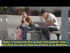 Μεγαλείο ψυχής ενός αστέγου.(Κοινωνικό πείραμα με ελληνικούς υπότιτλους) - YouTube Kim Kardashian, Youtube, Youtubers, Youtube Movies