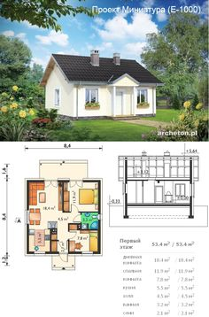47 adorable free tiny house floor plans 45 ~ Design And Decoration Little House Plans, Small House Floor Plans, Dream House Plans, Small House Plans, Cottage Style House Plans, Tiny House Cabin, Br House, Prefabricated Houses, House Blueprints