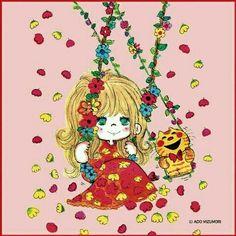 水森亜土 Little Boy And Girl, Girls In Love, Pretty And Cute, Pretty Art, My Moon And Stars, My Astrology, Gatos Cats, Illustration Girl, Young And Beautiful