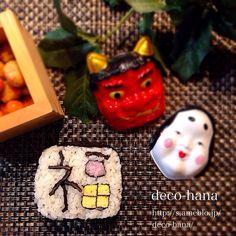 『福』の飾り巻き寿司 文字シリーズ◡̈♥︎
