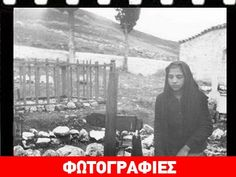 Στο μαρτυρικό χωριό της Βοιωτίας,οι ναζί διέπραξαν μία από τις μεγαλύτερες σφαγές αμάχων στην Ελλάδα.σκοτώνοντας με φρικαλέο τρόπο 228 κατοίκους. Greek, History, Painting, Art, Art Background, Historia, Painting Art, Kunst, Paintings