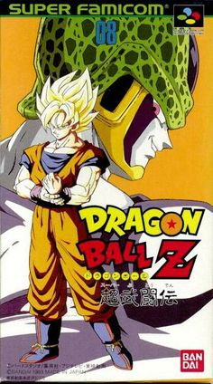 First or second DBZ game I played and best in the Butoden series, though 2 was close.
