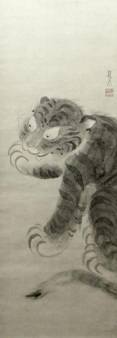 Tiger licking its paw scroll. OGATA Korin. Nelson-Atkins Museum of Art. After Sotatsu.