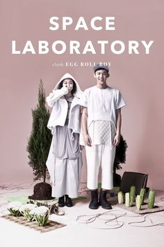 SPACE LABORATORY on Fashion Served